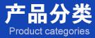 陕西星瀚发电设备有限公司